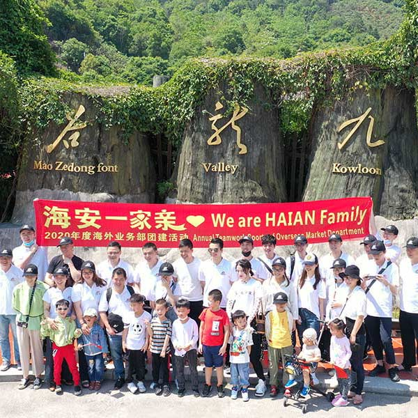 2020 Spring Outing for Haian Family